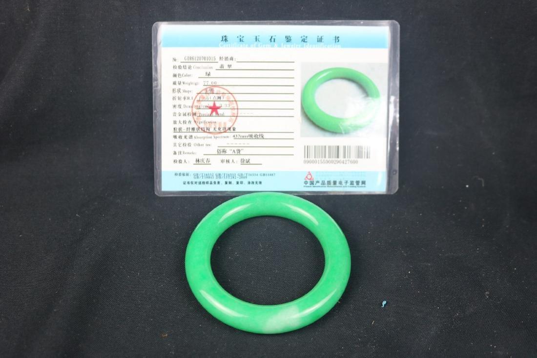 Chinese Jade Bangle - 3