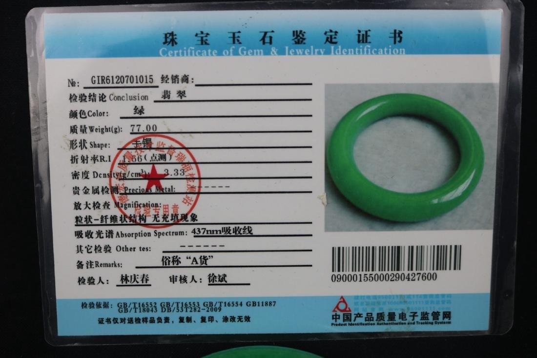 Chinese Jade Bangle - 4
