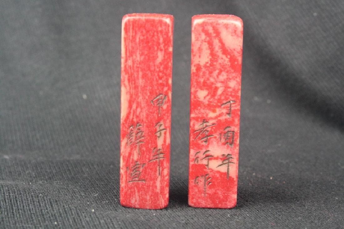 Chinese Chicken's Blood Seal