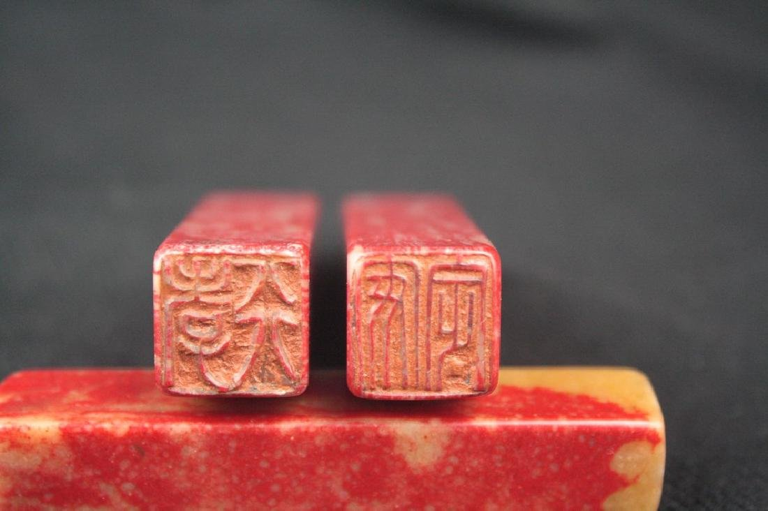 Chinese Chicken's Blood Seal - 3