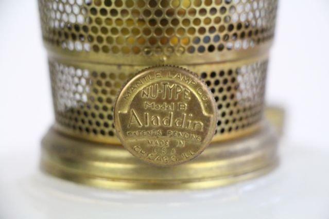 ALADDIN CORINTHIAN PATTERN OIL LAMP - 4