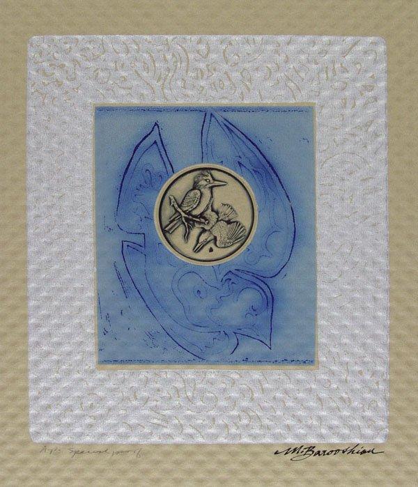 16: MARTIN BAROOSHIAN (American) Group of 5 prints