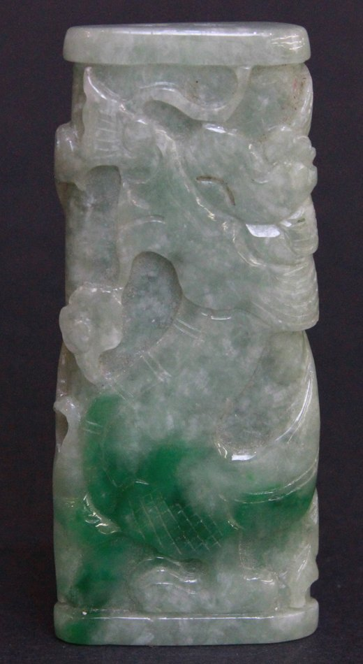 CARVED CHINESE JADEITE PENDANT