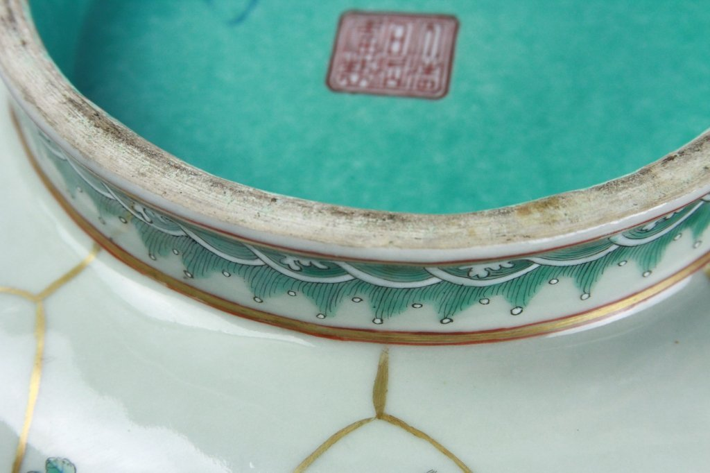 A Celadon-Ground Underglaze Blue Bowl - 5