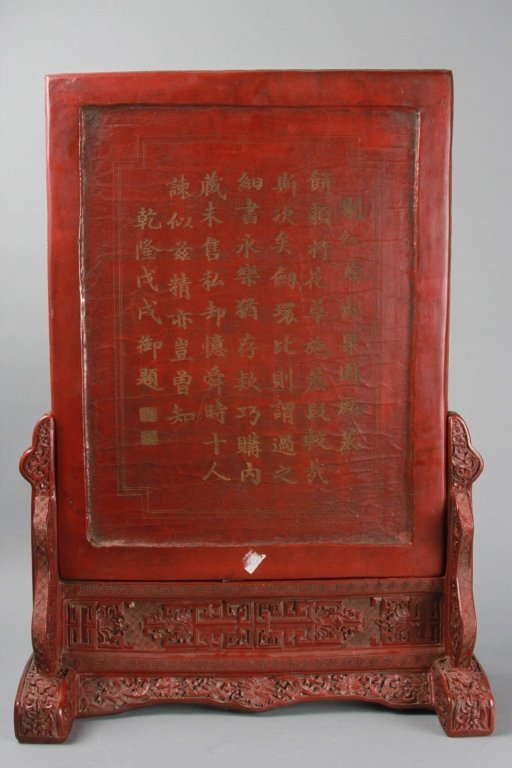 CHINESE CINNABAR SCREEN - 8