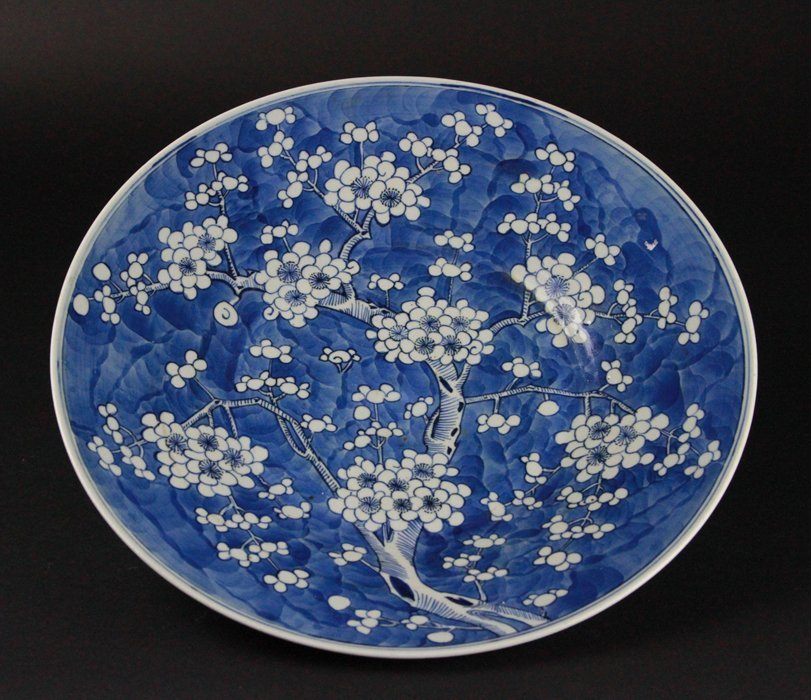 A Chinese Blue And White Plate - 2