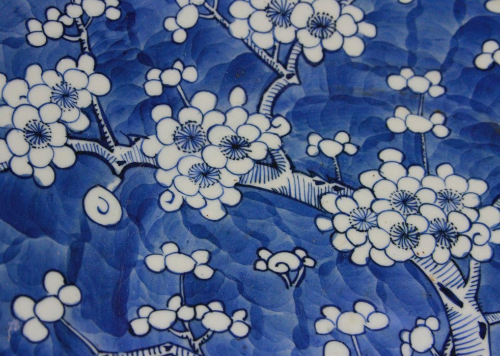 A Chinese Blue And White Plate - 3