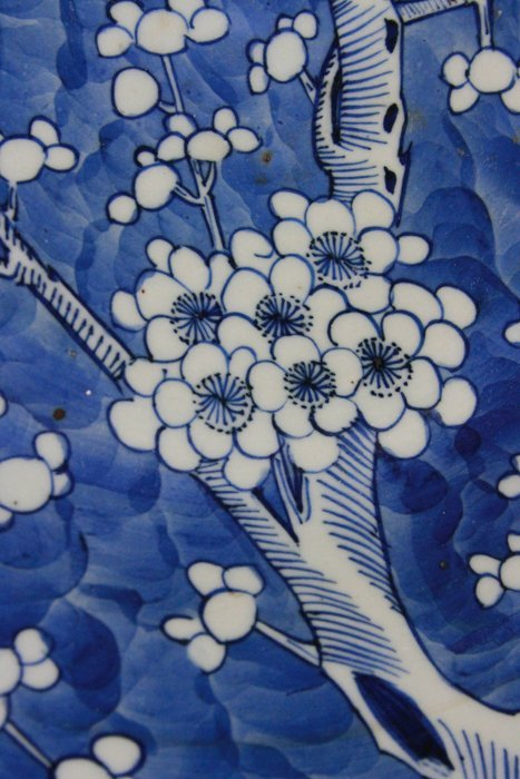 A Chinese Blue And White Plate - 4