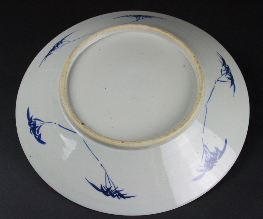 A Chinese Blue And White Plate - 7