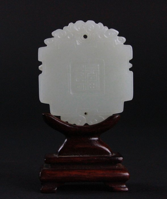 Antique Carved Chinese White Jade Pendant - 3