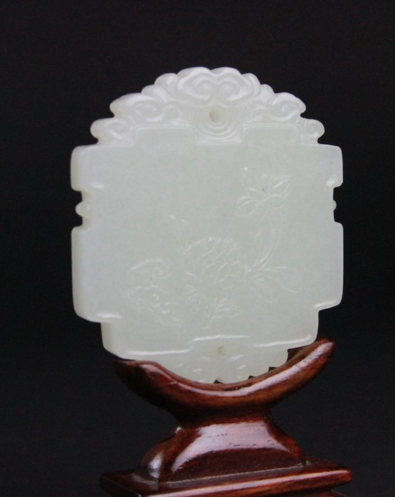 Antique Carved Chinese White Jade Pendant - 5