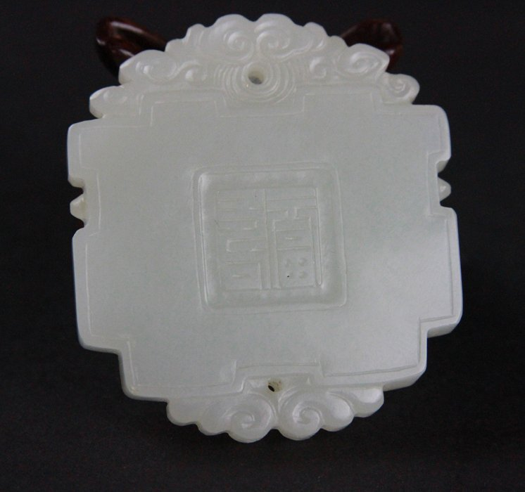 Antique Carved Chinese White Jade Pendant - 6