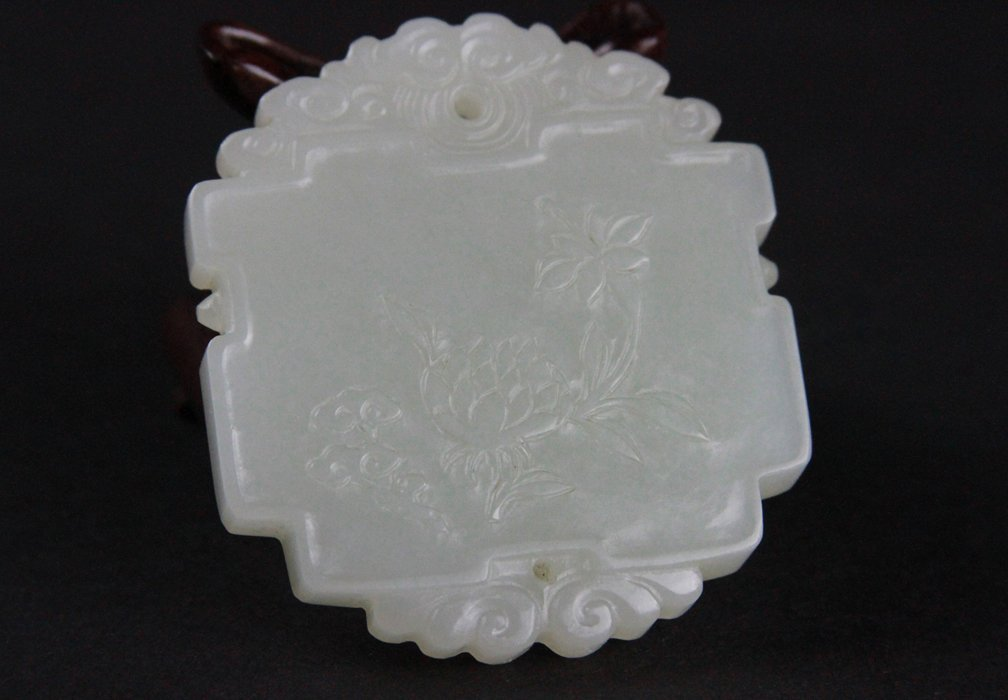 Antique Carved Chinese White Jade Pendant - 7