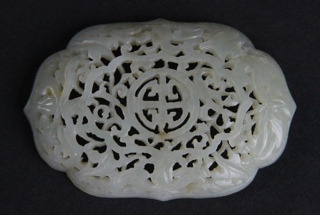 Chinese Carved Jade Plaque - 3