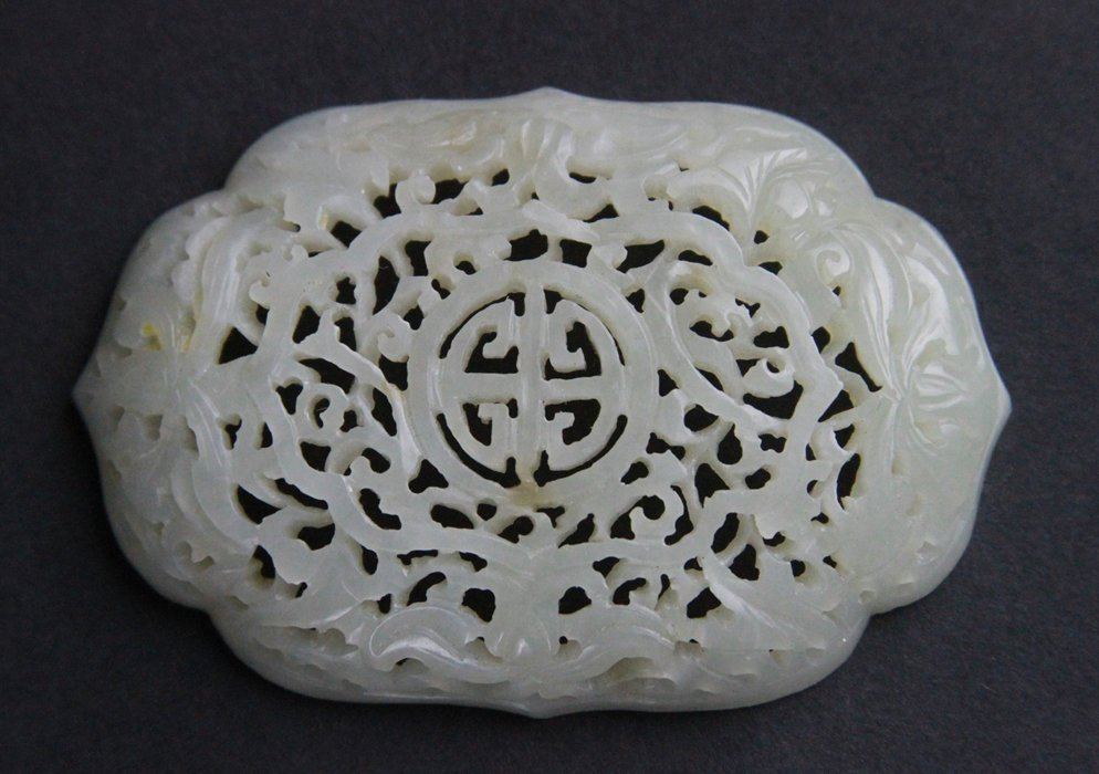 Chinese Carved Jade Plaque - 4