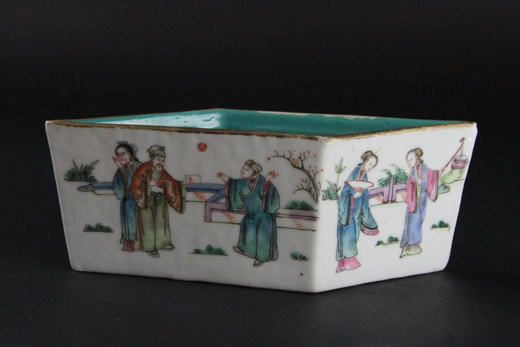 Chinese Famille Rose Brush Washer with Figural Scene