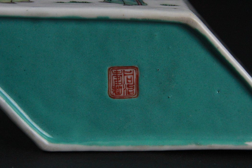 Chinese Famille Rose Brush Washer with Figural Scene - 5