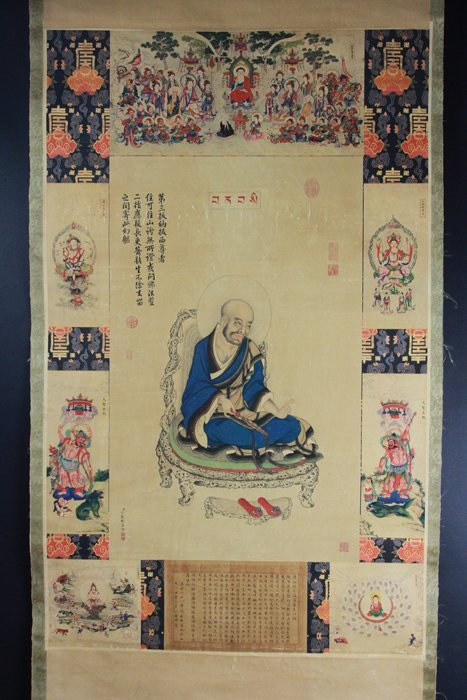 Chinese Painting Of Immortals