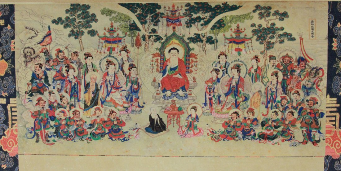 Chinese Painting Of Immortals - 3