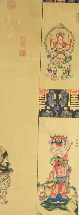 Chinese Painting Of Immortals - 5