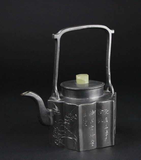 Chinese pewter teapot
