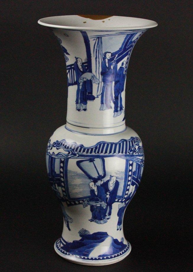 Chinese blue-white Gu