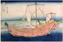 Japanese Woodblock Print Katsushika Hokusai