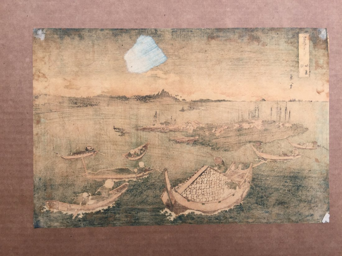 Japanese Woodblock Print Katsushika Hokusai - 4