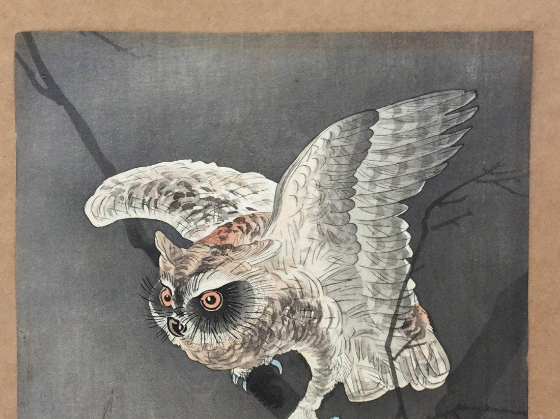Japanese Woodblock Print Ohara Koson - 3