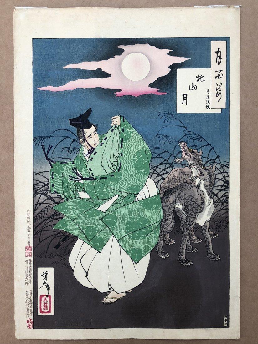 Japanese Woodblock Print Tsukioka Yoshitoshi