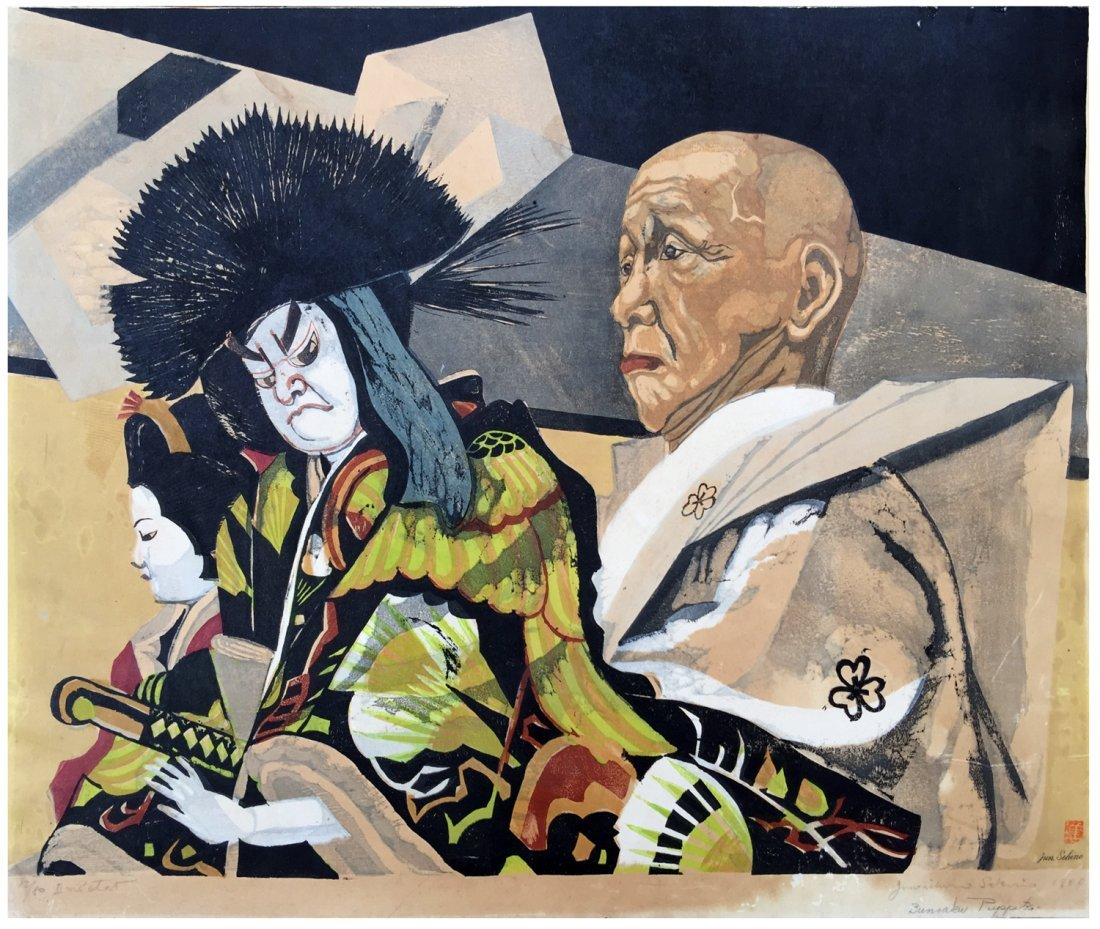 Japanese Woodblock Print  Sekino Junichiro