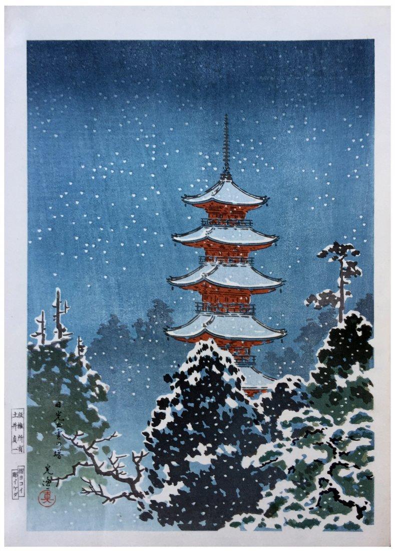 Japanese Woodblock Print Tsuchiya Koitsu