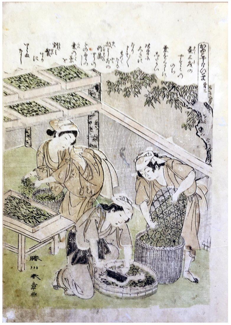 Japanese Woodblock Print Katsukawa Shunsho