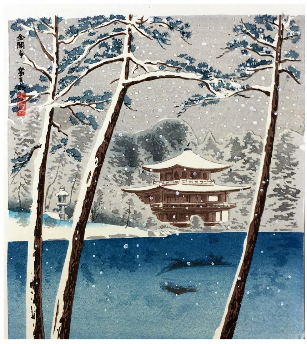 Japanese Woodblock Print Tomichiro Tokuriki