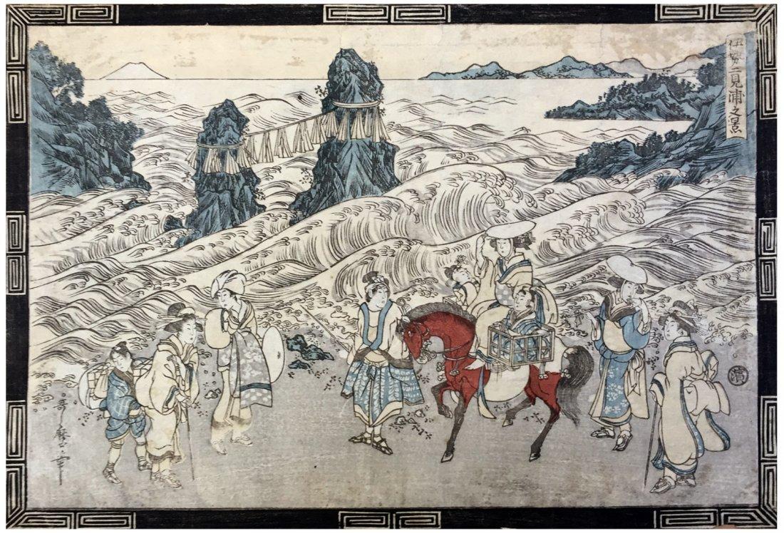 Japanese Woodblock Print Kitagawa Utamaro