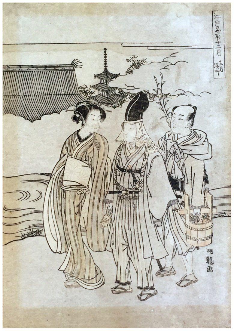 Japanese Woodblock Print Isoda Koryusai