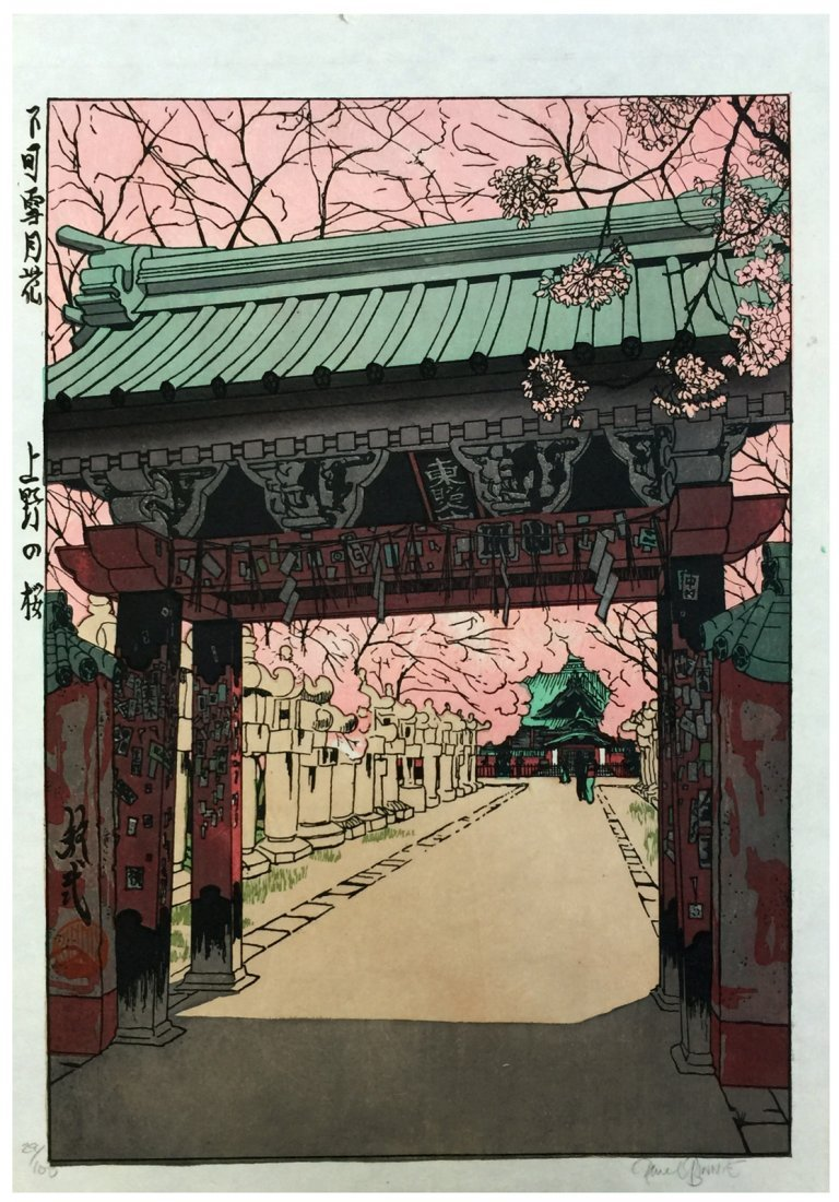 Japanese Woodblock Print Paul Binnie