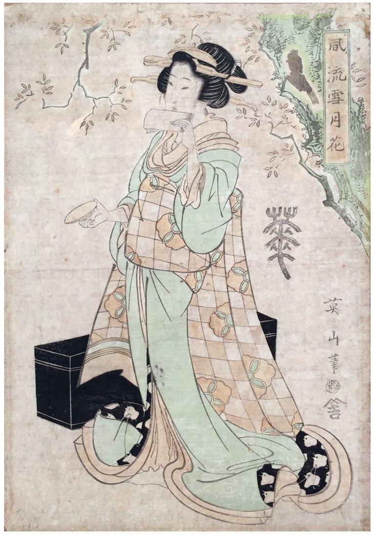 Japanese Woodblock Print Kikugawa Eizan