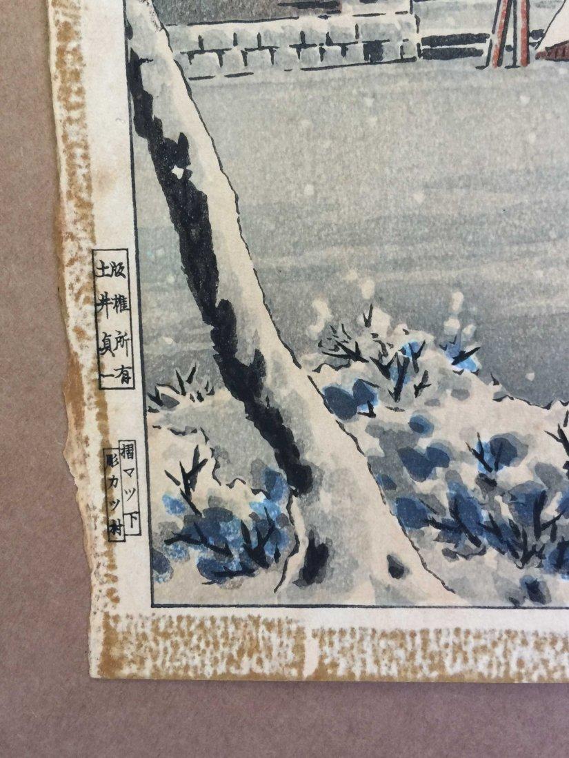 Japanese Woodblock Print Tsuchiya Koitsu - 2