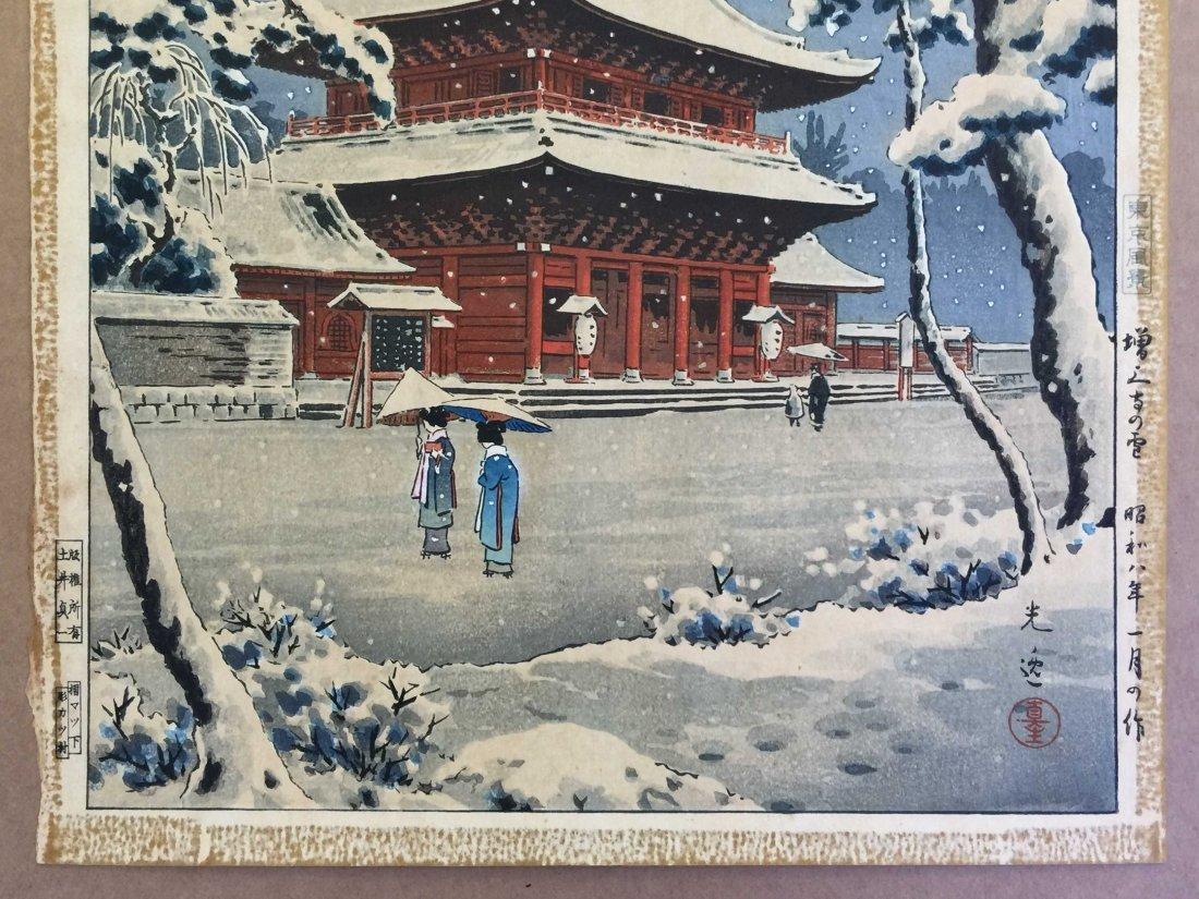 Japanese Woodblock Print Tsuchiya Koitsu - 3