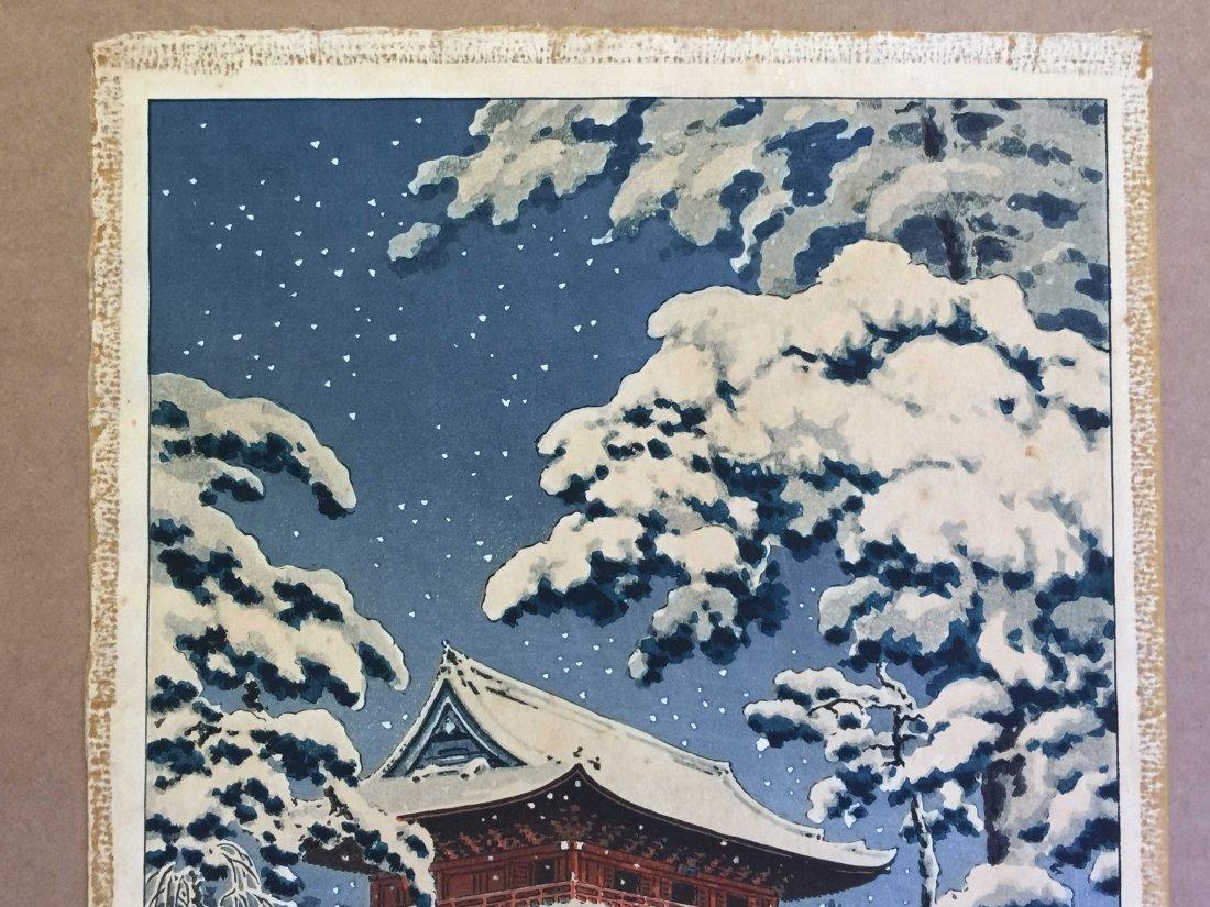 Japanese Woodblock Print Tsuchiya Koitsu - 4