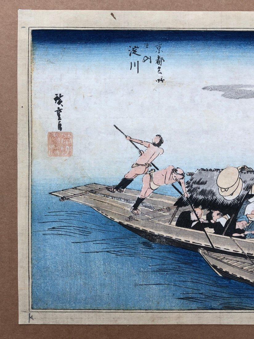 Japanese Woodblock Print Ando Hiroshige - 3