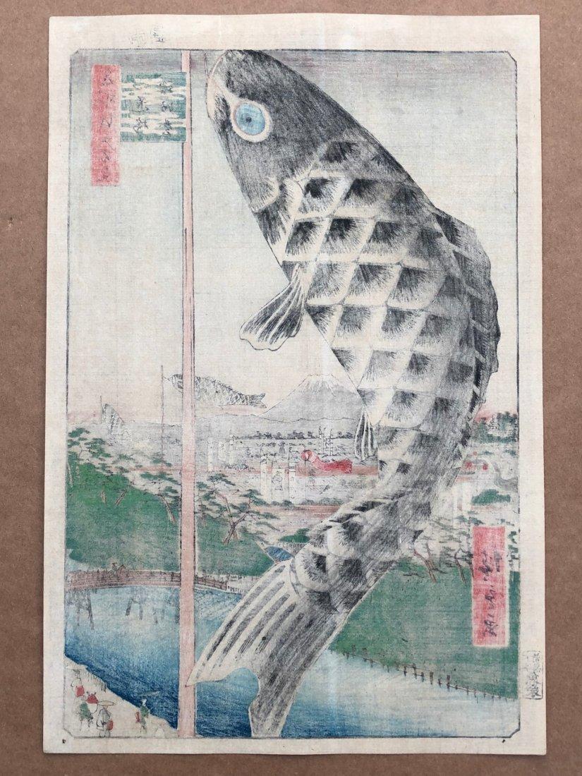 Japanese Woodblock Print Ando Hiroshige - 5