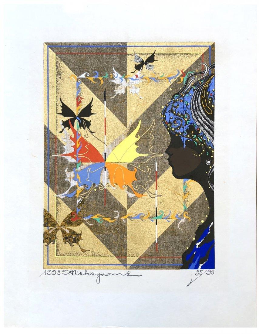 Japanese Woodblock Print Tadashi Nakayama