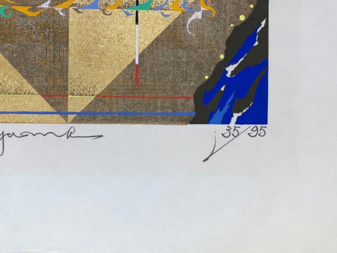 Japanese Woodblock Print Tadashi Nakayama - 2