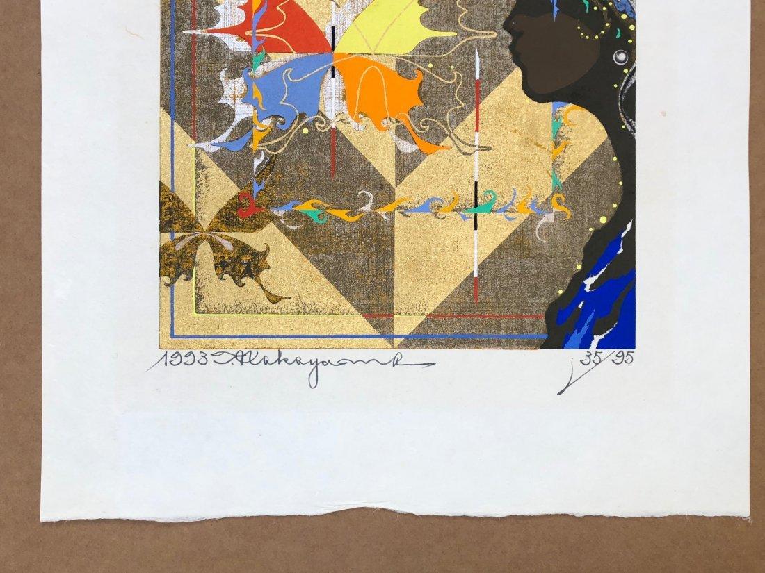 Japanese Woodblock Print Tadashi Nakayama - 3