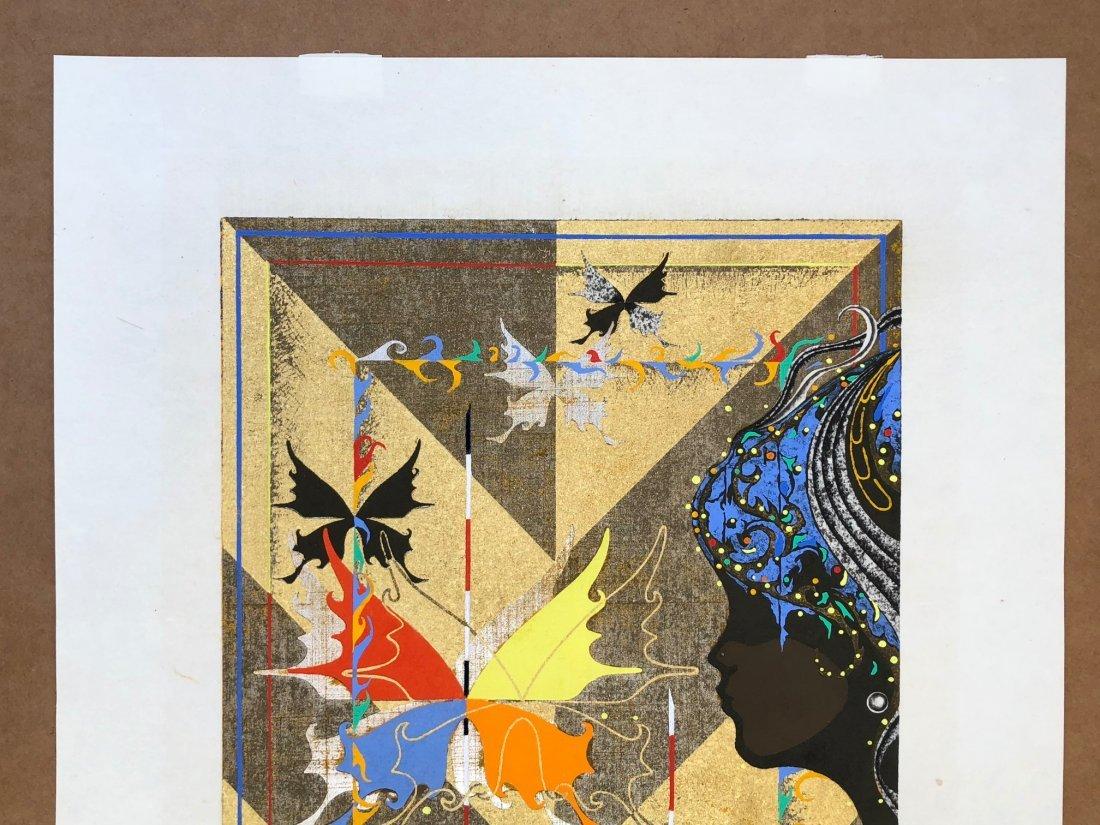 Japanese Woodblock Print Tadashi Nakayama - 4
