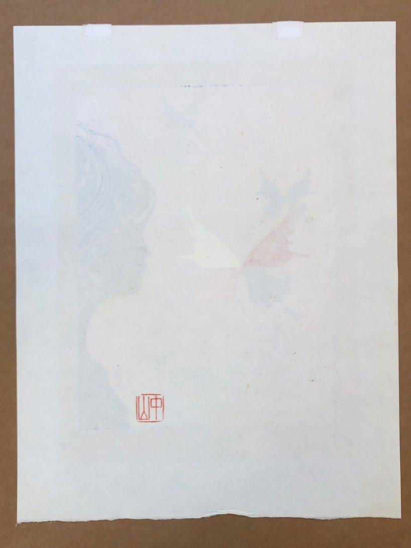 Japanese Woodblock Print Tadashi Nakayama - 5