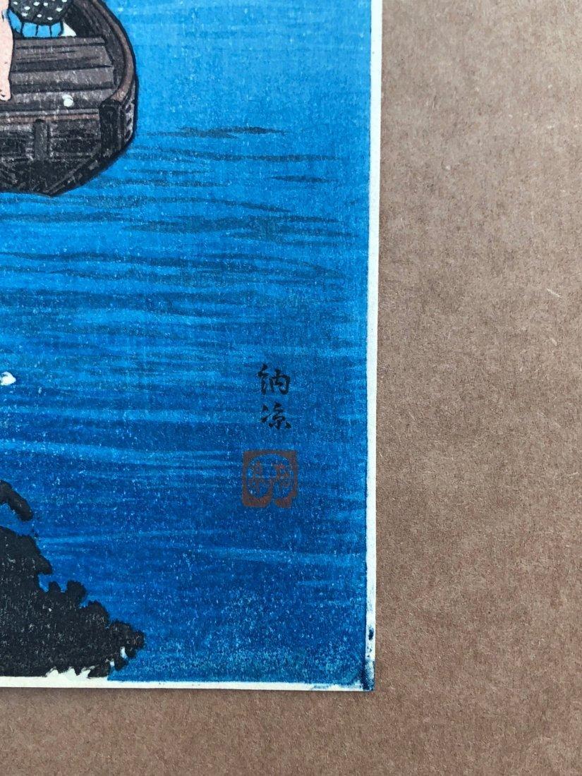 Japanese Woodblock Print Kiyoshi Shotei - 2