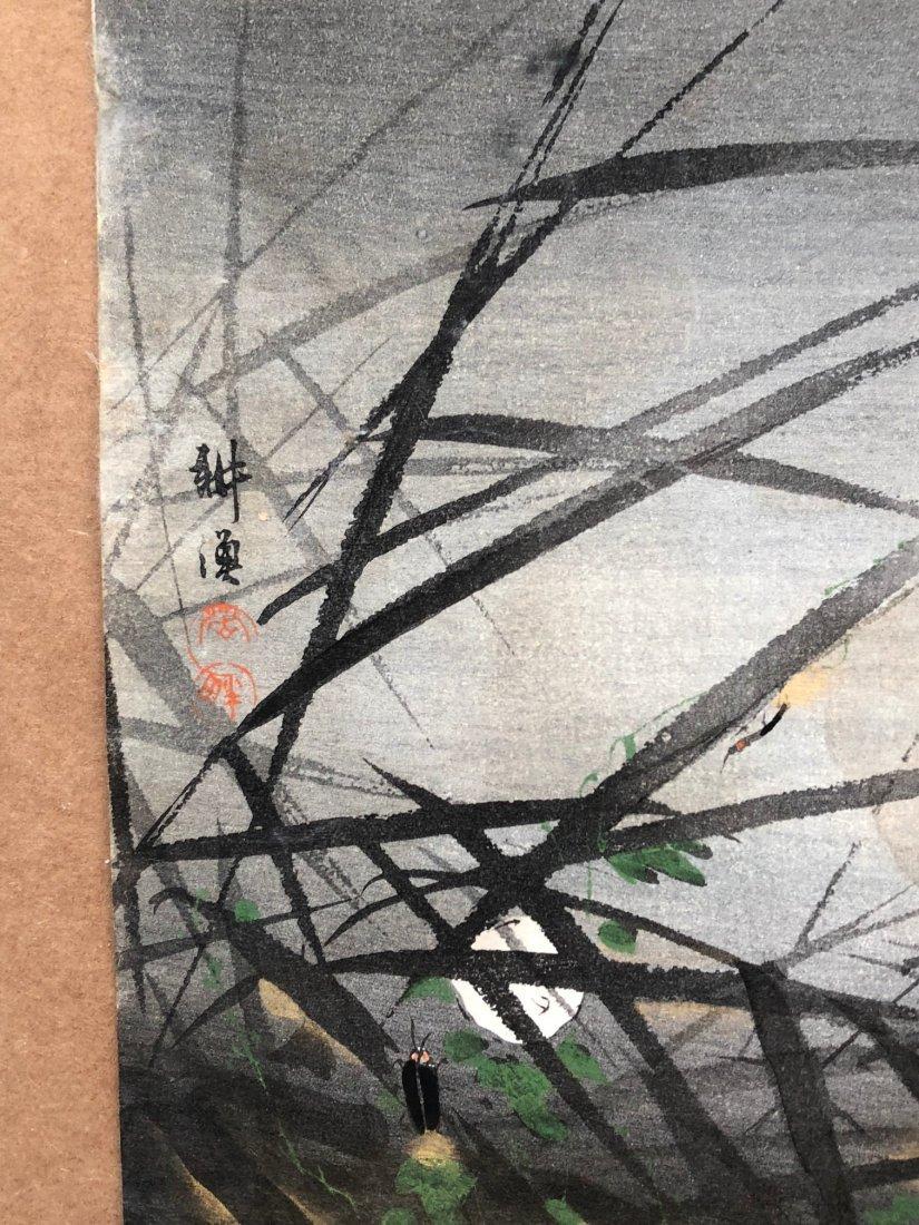 Japanese Woodblock Print Tsukioka Kogyo - 2
